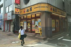 天神松屋。 (rockyang) Tags: japan fukuoka apple iphone5s