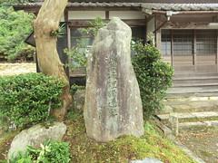門前町 坂本 (ぱたりろ~) Tags: 石碑