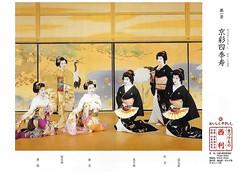 京佳 画像31