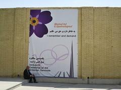 Iran_6316 (DavorR) Tags: museum iran esfahan isfahan crkva vank muzej