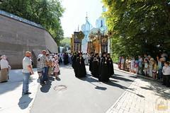 186. The Commemoration of the Svyatogorsk icon of the Mother of God / Празднование Святогорской иконы Божией Матери