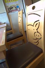 Yabaton chairs