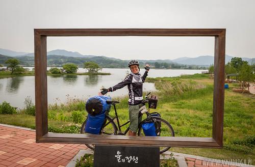 Taka Korea