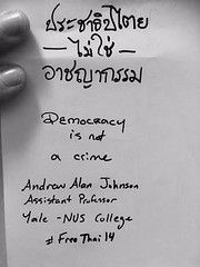 Andrew Alan Johnson