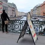 St. Petersburg - Venedig des Ostens