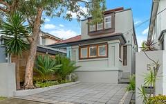 5 Narelle Street, North Bondi NSW