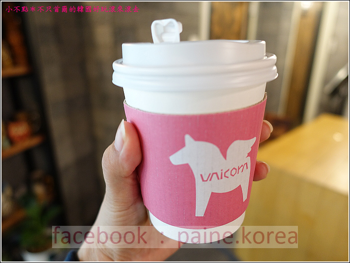 Unicorn Cafe (20).JPG