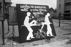 (np485) Tags: thailand bangkok protest poster rightwing peagam
