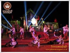 Nangrong Stay Buriram Nangrong Stay in nangrong Buriram, เชิญชมขบวนแห่ เทพพาหนะทั้ง 10