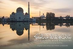 Happy Eid Mubarak (Landscape Junkie) Tags: sunrise reflections mosque malaysia hariraya aidilfitri goldenhour puchong assalam sigma1020mm harirayaaidilfitri eidmubarak leefilters nikond90 kemenangan masjidassalam landscapejunkie muhamadfaisalibrahim