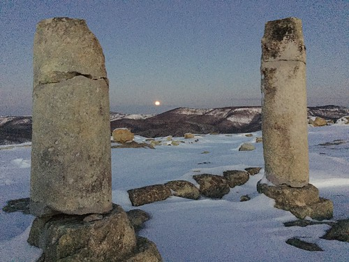 Old forgotten places... Cold Temperature Nature Snow Winter No People Sky Outdoors Tranquility Scenics Beauty In Nature Moon Ruins Ancient Outdoor Photography Adventure Explore Travel IPhone Trakya