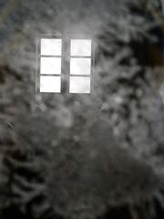 Frost á glugga