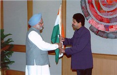 muthukad_with_IndianPM (nakulshenoy) Tags: muthukad