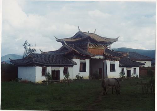 Yongning gate