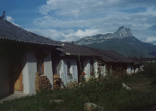 Yongning dorms