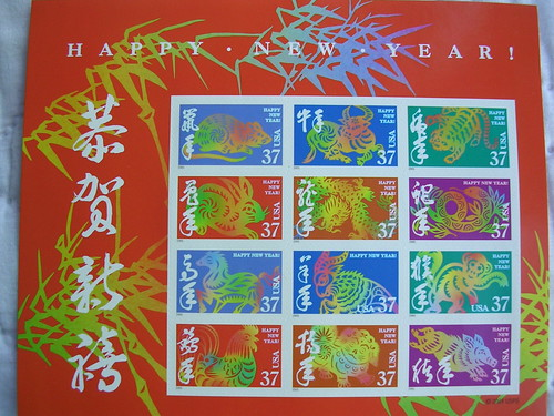 Stamps Of The World - Chinese Zodiac Stamp
