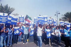 kuwait women protest for rights