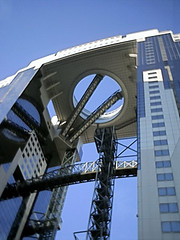 Umeda Sky Building (steeev) Tags: umeda sky building skyscraper architechture windows shiny tower mirror mirrors mirrored modern seethru osaka escalator lift elevator japan office officespace officeblock coolbuildings coolbuilding umedaskybuilding steeev architecture