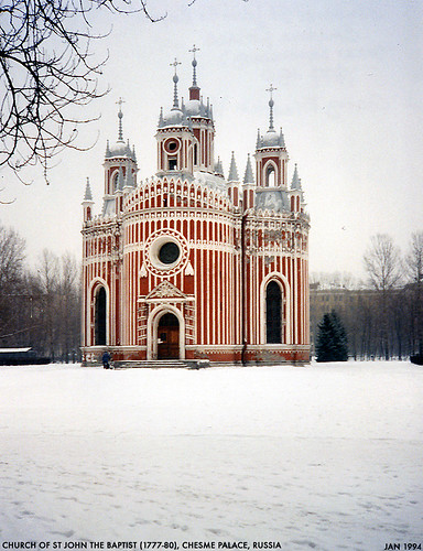 Church of St John Baptist at Chesme Palace. Photo by Dystopos.