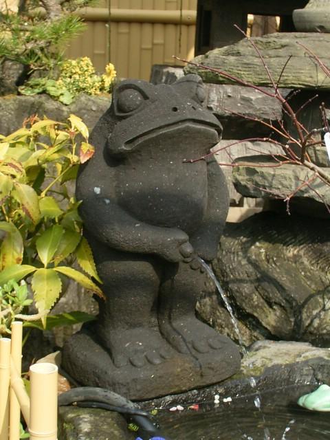 Stone frog.