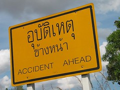 Beware (hn.) Tags: copyright signs schilder car sign word thailand words asia asien heiconeumeyer seasia soasien southeastasia sdostasien traffic text schild language worte information isaan sprache wort copyrighted hinweis warnschild wrter esarn woerter hinweisschild suedostasien