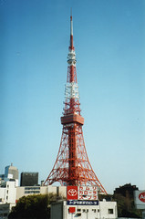 Transmitter Tower. Japan. 1996. (CENtral 1179) Tags: japan tokyo yokahama kyoto osaka radio tower tokyotower japanphoto japanophilia flickrjapan photosfromtokyo japanimages