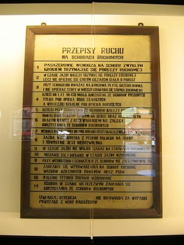 escalator regulations dated 1949