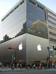Apple Store in Ginza (Tobi LG) Tags: japan tokyo ginza applestore