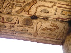 DETAIL (on the road2006) Tags: egypt ancientworld