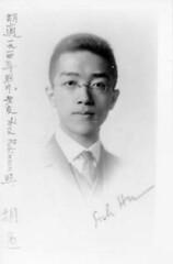 1914年 胡適的相片 (留美)
