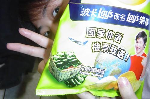 Seaweed flavor?