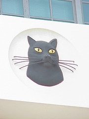 Whiskers, Carreras Cigarette Factory, London