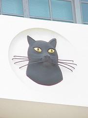 Whiskers, Carreras Cigarette Factory, London (dct66) Tags: london architecture artdeco deco carrerascigarettefactory