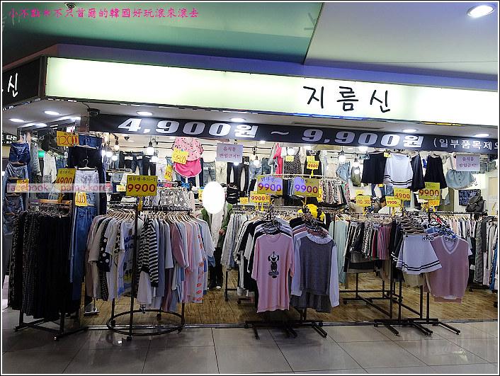 大邱東城鬧區 (22).JPG