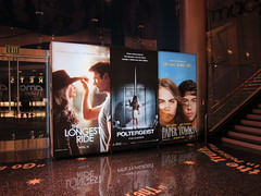 Entertainment, Longest Ride, Paper Towns, Backlit Graphics