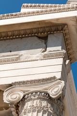 Erechtheion detail (Erika & Rdiger) Tags: detail architecture temple europe athens greece ancientgreece erechtheion classicalantiquity acropolisofathens