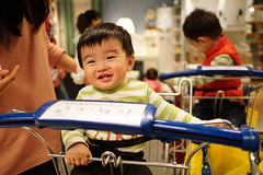 IMG_20170102_104903 (DeanMa1983) Tags: 凱宣 外出 a6000 ikea sel24f18z sony weiting