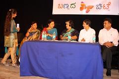 BANNADHA CHITTE Childrens Songs Audio Album Releasing Event Photos (42)