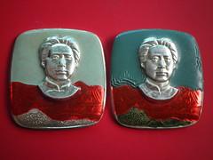 Young Mao Zedong  青年毛泽东 (Spring Land (大地春)) Tags: 中国 毛泽东 毛主席 毛泽东像章 亚洲 徽章 zedong china badge mao