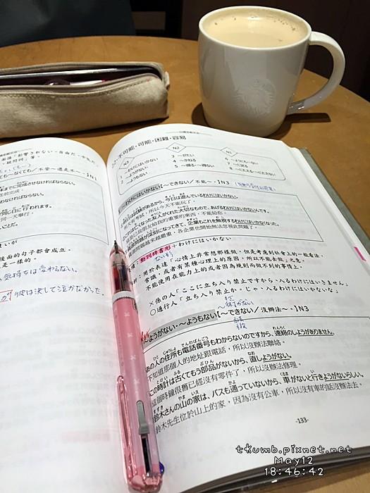 2015-05-12 18.46.42.JPG
