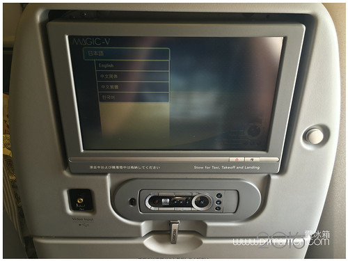 JL201609飛機餐05.jpg
