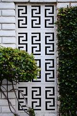 (Casey Lombardo) Tags: longbeach longbeachca apartments architecture breezeblocks cinderblocks shrubs shrubbery urban streetphotography