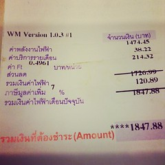 กฟภ.อะไรครับเนียะ อยู่ดีๆคุณคิดค่าบริการอะไรมาอีก 38.32 บาท ก่อนนี้ไม่เคยมีค่าบริการนี้ สงสัยต้องไปถาม กฟภ.หน่อยล่ะ #กฟภ #pea #lamphun #ลำพูน #ค่าไฟฟ้า #เชียงใหม่ #chiangmai