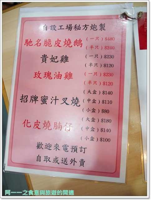 香港中環美食港式燒臘米其林一樂燒鵝叉燒油雞平價image013