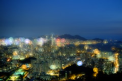 DSCF8930 (*WinG*) Tags: city hk building home forest hongkong view hill fujifilm nightview kowloon beaconhill 2015 mutipleexposure xe1 畢架山 buildingforest fujinon1855f28 hongkongmemory