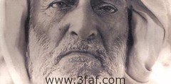 من هو مؤسس دولة قطر (www.3faf.com) Tags: 12 9 أكبر إلى التاريخ العديد بن تصبح ثاني جميع دولةقطر رجال على عمل في قطر مؤسسدولةقطر مؤسسقطر من وفاة