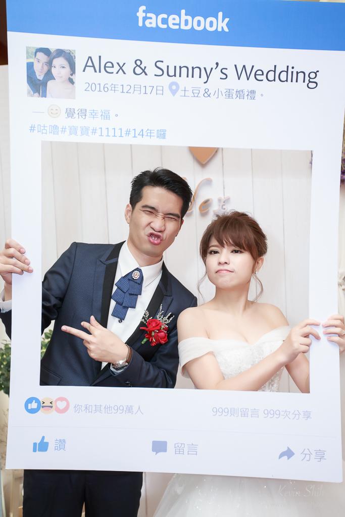 新竹煙波飯店-婚攝推薦_038