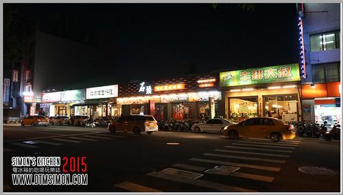 牛排大叔漢口店01.jpg