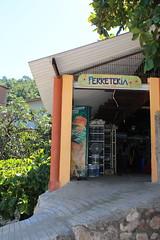 Yelapa: La Ferreteria (wallyg) Tags: cabocorrientes mã©xico mexico yelapa méxico jalisco ferreteria hardwarestore tienda laferreteria