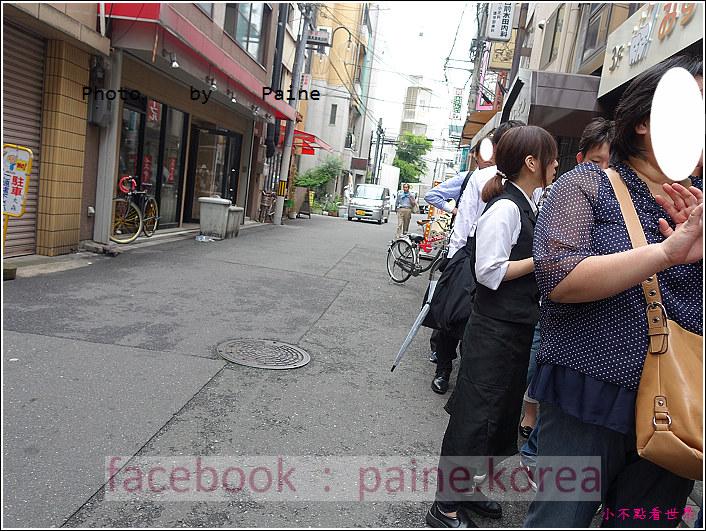 大阪 Dining Ajito (4).JPG
